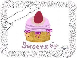 大人可愛いイチゴケーキとモノトーンのガーリーなレースのフレームのフリー素材