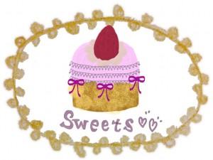 フェアリー系イチゴケーキと大人可愛い芥子色のピコットレースのフレームのフリー素材