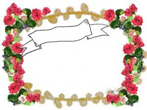 ガーリーで大人可愛い薔薇の花と芥子色のラフなフレーム