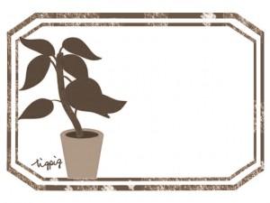 秋の大人可愛いHP制作に使えるセピアブラウンの北欧風の観葉植物とラベル風のフレームのフリー素材