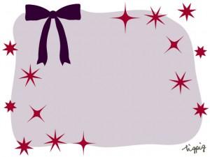 秋冬やクリスマスのHP制作に使える大人可愛い紫のリボンとキラキラの星いっぱいのフレームのフリー素材