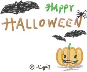大人可愛いカボチャとコウモリとクモとハロウィンの手書き文字のロゴのイラスト素材:300×250pix