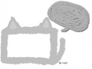 大人可愛いグレーの猫の耳としっぽのイラストのフレームと吹出しのフリー素材:640×480pix