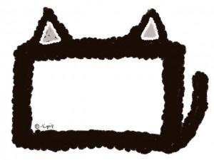 大人可愛い黒猫の耳としっぽのふわふわのイラストのフレーム:640×480pix