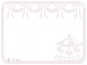 大人可愛い薄いピンクのメリーゴーランドとリボンのフレーム:640×480pix