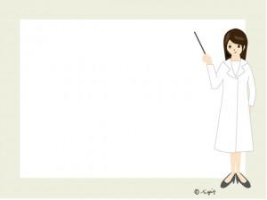 白衣の女性が指し棒で説明しているイラストのフレーム:640×480pix