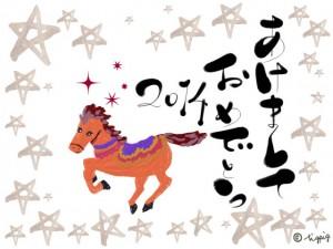 毛筆のあけましておめでとうの手描き文字と馬と星のイラストのフリー素材:640×480pix