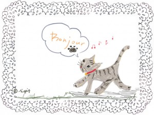 猫の絵本みたいな大人かわいいイラストとbonjourの手書き文字の吹出しの無料素材