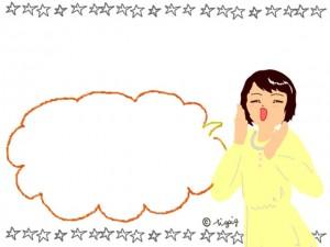 フキダシと応援している女性と星のラインのイラスト:640×480pix