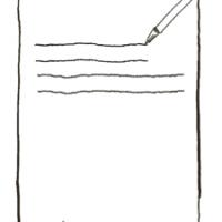 お知らせや注意書きに使える紙とペンのイラストのフレーム3点