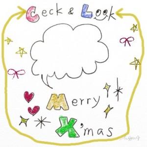 クリスマスに使える大人可愛い手書き文字と吹き出し:400×400pix