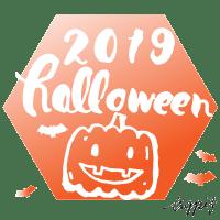 【ハロウィン】 Halloween 2019の手書き文字とカボチャとコウモリのイラストのwebデザイン素材(六角形):600×600pix