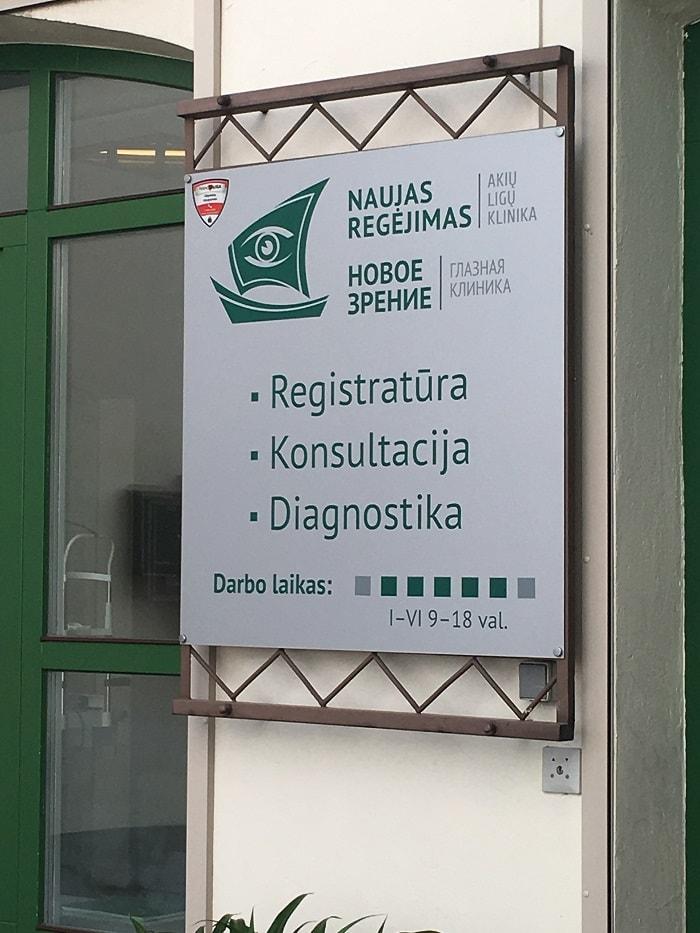 Laser Eye Surgery in Vilnius