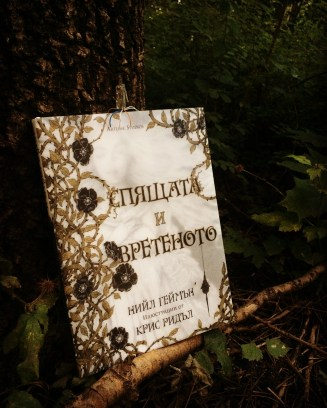 Challenge Day 1: Take a photo of a book in a landscape that matches the story!