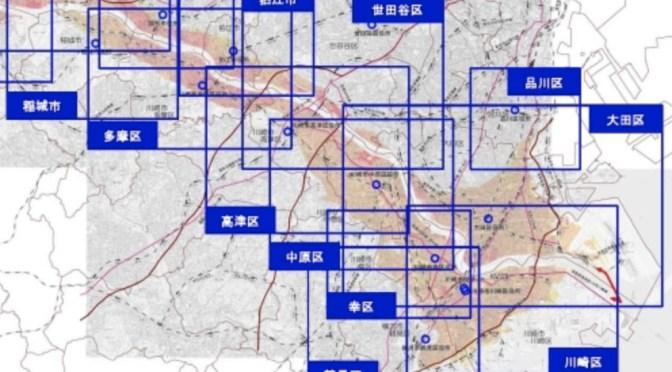 多摩川・浅川・大栗川の洪水浸水想定区域図(想定最大規模)