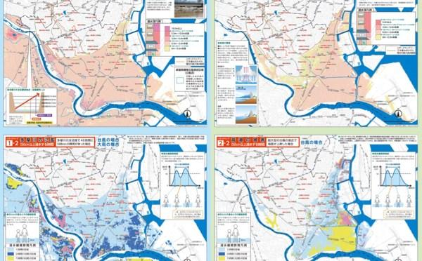 大田区・風水害ハザードマップ2019版