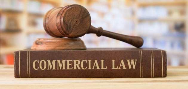أهم أفرع القانون التجاري ملخصة