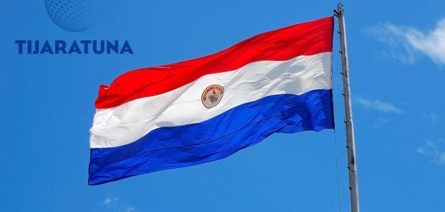 نظرة على كيفية الاستثمار في الباراغواي