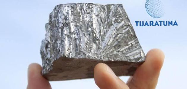 ما هو معدن الزنك وما هي استخداماته؟