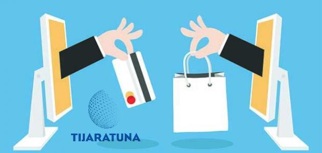 ما هي التجارة الإلكترونية في قطاع الشركات