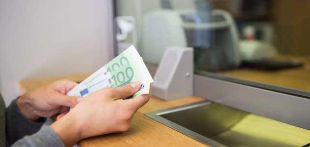 تعرف على أنواع البنوك و أين تضع نقودك