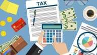 ضرائب السلع في بلغاريا