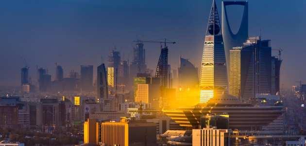 شرح الاقتصاد السعودي
