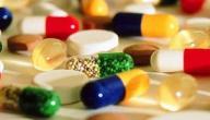 ما هي صناعة الدوائية وقواعدها