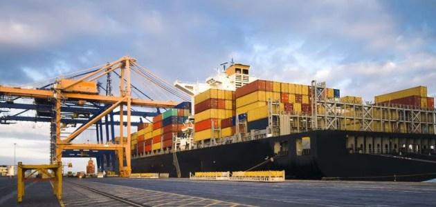 واردات ولاية داكوتا الجنوبية