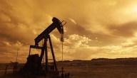 استثمار في النفط في ضَل جائحة
