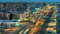 مدينة الإحساء اقتصادياً