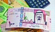 ما هي أنواع السندات السعودية ومزاياها