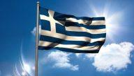 ما هي أفضل الاستثمارات في اليونان