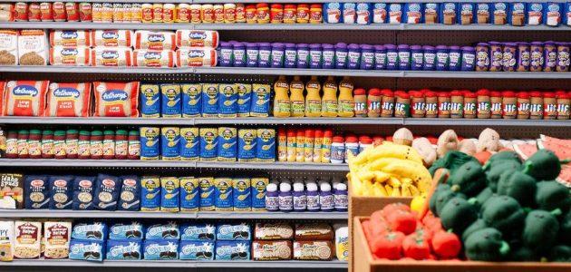 تجارة المواد الغذائية بالجملة في اليمن تجارتنا