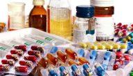 كيف أبدأ مشروع مصنع أدوية