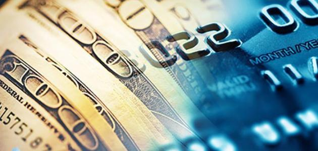 كيفية حساب الفائدة لدى البنوك