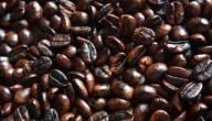 ما هي معايير تحميص القهوة