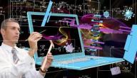 ما هي مجالات العمل المتاحة في هندسة الاتصالات