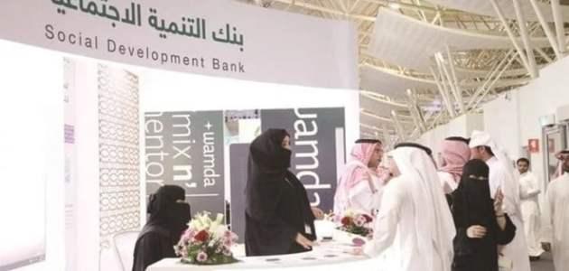 شرح مبادرة دعم المنشآت الصغيرة في السعودية