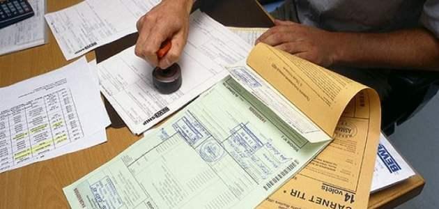 كيف إستخراج رخصة تخليص جمركي  في قطر