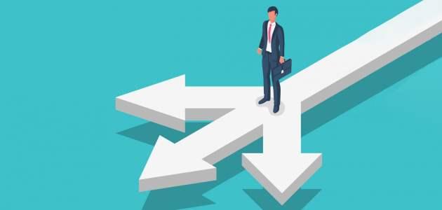 شرح الهيكل التنظيمي للمؤسسات