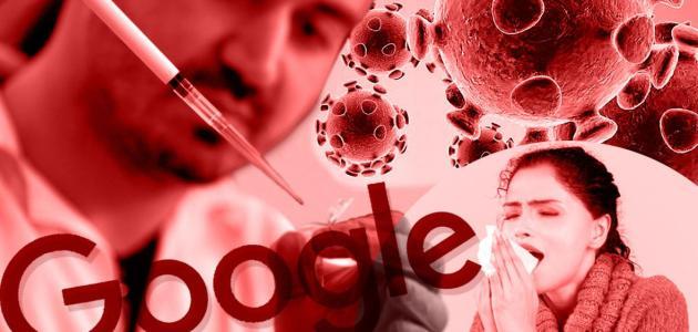 أكثر أسئلة طرحت على جوجل حول فيروس كورونا
