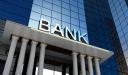 ما هي اسماء البنوك الجزائرية