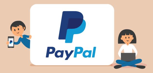 شرح خطوات تفعيل حساب paypal