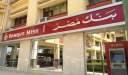كيف أفتح حساب في بنك مصر