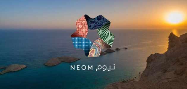 بحث عن مشروع نيوم بكل جوانبه