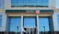 فتح حساب في البنك الأهلي المصري والأوراق المطلوبة