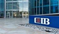 شروط فتح حساب في البنك التجاري الدولي