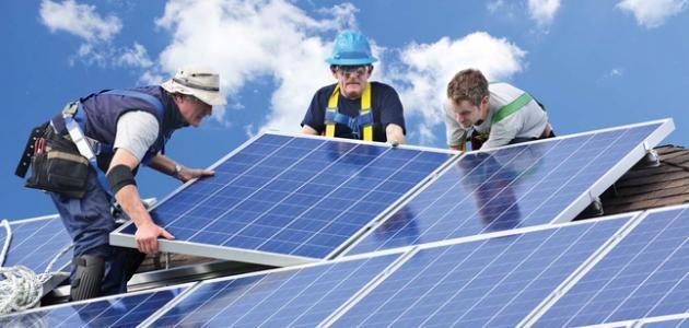 ما هي الطاقة الشمسية وكيف تعمل وطريقة انتاج الطاقة الشمسية