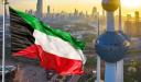 أنواع البنوك في الكويت ومزايا التي تقدمها للعملاء